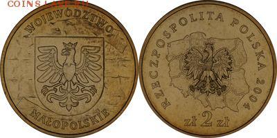 Польша юбилейка с 1964 года (пополняемая тема-каталог) - y488_200