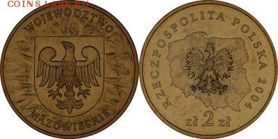 Польша юбилейка с 1964 года (пополняемая тема-каталог) - y489_200