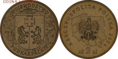 Польша юбилейка с 1964 года (пополняемая тема-каталог) - y490_200