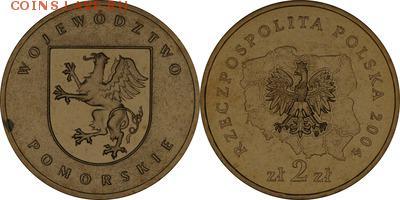 Польша юбилейка с 1964 года (пополняемая тема-каталог) - y492_200