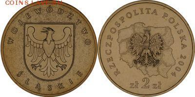 Польша юбилейка с 1964 года (пополняемая тема-каталог) - y493_200