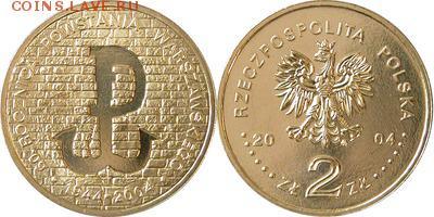 Польша юбилейка с 1964 года (пополняемая тема-каталог) - y496_200