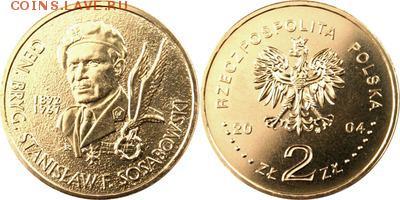 Польша юбилейка с 1964 года (пополняемая тема-каталог) - y499_200