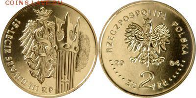 Польша юбилейка с 1964 года (пополняемая тема-каталог) - y503_200