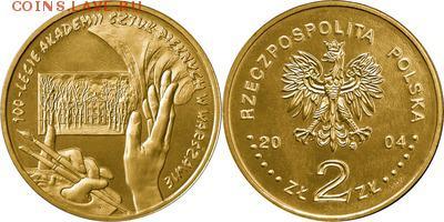 Польша юбилейка с 1964 года (пополняемая тема-каталог) - y509_200