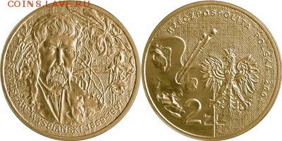Польша юбилейка с 1964 года (пополняемая тема-каталог) - y512_200