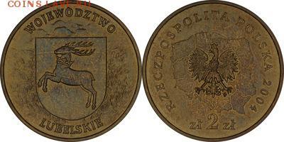 Польша юбилейка с 1964 года (пополняемая тема-каталог) - y514_200