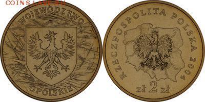 Польша юбилейка с 1964 года (пополняемая тема-каталог) - y607_200