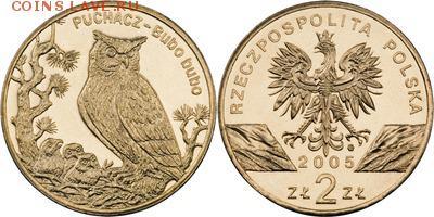 Польша юбилейка с 1964 года (пополняемая тема-каталог) - y520_200