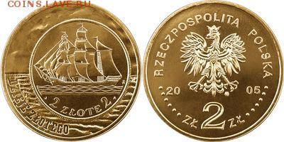 Польша юбилейка с 1964 года (пополняемая тема-каталог) - y521_200