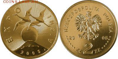Польша юбилейка с 1964 года (пополняемая тема-каталог) - y522_200