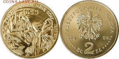 Польша юбилейка с 1964 года (пополняемая тема-каталог) - y524_200
