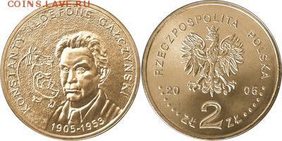 Польша юбилейка с 1964 года (пополняемая тема-каталог) - y527_200