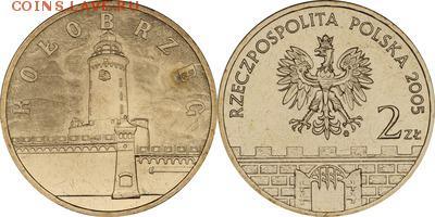 Польша юбилейка с 1964 года (пополняемая тема-каталог) - y528_200