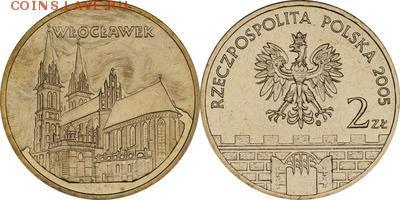 Польша юбилейка с 1964 года (пополняемая тема-каталог) - y529_200