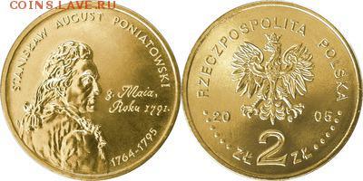 Польша юбилейка с 1964 года (пополняемая тема-каталог) - y530_200