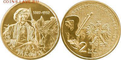 Польша юбилейка с 1964 года (пополняемая тема-каталог) - y541_200