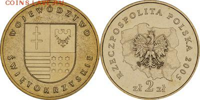 Польша юбилейка с 1964 года (пополняемая тема-каталог) - y560_200