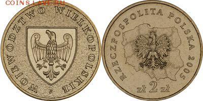 Польша юбилейка с 1964 года (пополняемая тема-каталог) - y562_200