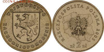 Польша юбилейка с 1964 года (пополняемая тема-каталог) - y563_200