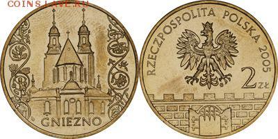 Польша юбилейка с 1964 года (пополняемая тема-каталог) - y564_200