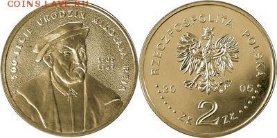 Польша юбилейка с 1964 года (пополняемая тема-каталог) - y608_200