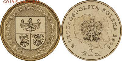 Польша юбилейка с 1964 года (пополняемая тема-каталог) - y614_200
