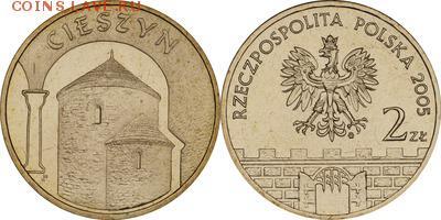 Польша юбилейка с 1964 года (пополняемая тема-каталог) - y753_200