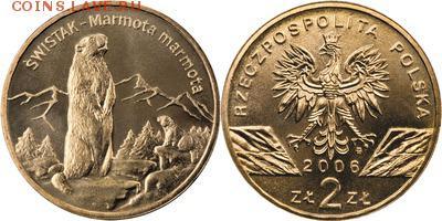 Польша юбилейка с 1964 года (пополняемая тема-каталог) - y534_200