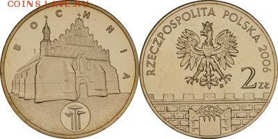 Польша юбилейка с 1964 года (пополняемая тема-каталог) - y543_200