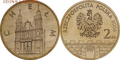 Польша юбилейка с 1964 года (пополняемая тема-каталог) - y544_200