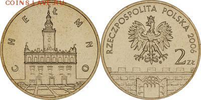 Польша юбилейка с 1964 года (пополняемая тема-каталог) - y545_200