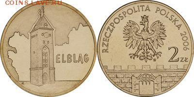 Польша юбилейка с 1964 года (пополняемая тема-каталог) - y546_200