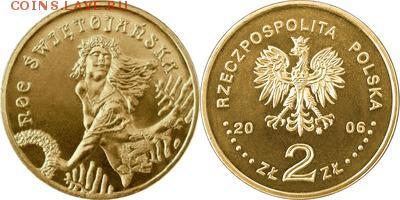 Польша юбилейка с 1964 года (пополняемая тема-каталог) - y532_200