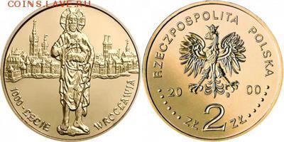 Польша юбилейка с 1964 года (пополняемая тема-каталог) - y389_200
