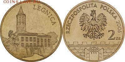 Польша юбилейка с 1964 года (пополняемая тема-каталог) - y548_200