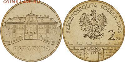 Польша юбилейка с 1964 года (пополняемая тема-каталог) - y549_200