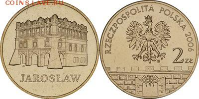 Польша юбилейка с 1964 года (пополняемая тема-каталог) - y566_200