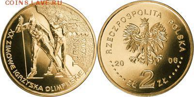 Польша юбилейка с 1964 года (пополняемая тема-каталог) - y567_200