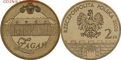 Польша юбилейка с 1964 года (пополняемая тема-каталог) - y569_200