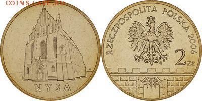 Польша юбилейка с 1964 года (пополняемая тема-каталог) - y570_200