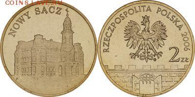 Польша юбилейка с 1964 года (пополняемая тема-каталог) - y573_200