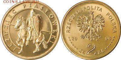 Польша юбилейка с 1964 года (пополняемая тема-каталог) - y576_200