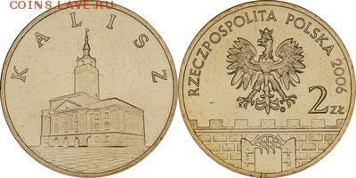 Польша юбилейка с 1964 года (пополняемая тема-каталог) - y580_200
