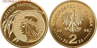Польша юбилейка с 1964 года (пополняемая тема-каталог) - y582_200