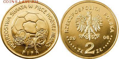 Польша юбилейка с 1964 года (пополняемая тема-каталог) - y606_200