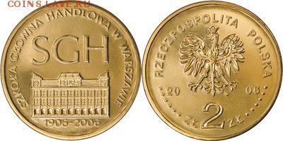 Польша юбилейка с 1964 года (пополняемая тема-каталог) - y609_200
