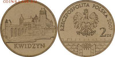 Польша юбилейка с 1964 года (пополняемая тема-каталог) - y577_200