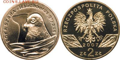 Польша юбилейка с 1964 года (пополняемая тема-каталог) - y578_200
