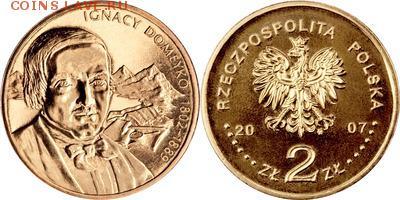 Польша юбилейка с 1964 года (пополняемая тема-каталог) - y590_200